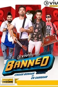 Banned 2018