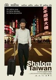 Shalom Taiwán (2019)
