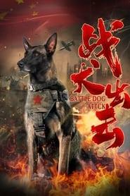 Watch Battle Dog Attack (2021)