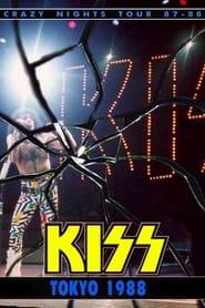 Kiss [1988] Tokyo