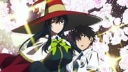 Witchcraft Works en streaming