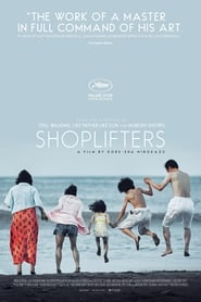 Watch Streaming Movie Shoplifters 2018