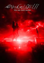 Evangelion: 1.0 You Are (Not) Alone en cartelera