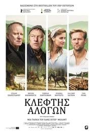 Κλέφτης Αλόγων / Out Stealing Horses (2019) online ελληνικοί υπότιτλοι