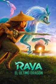 Raya y el último dragón 2021