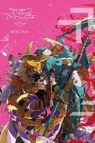 Digimon Saga Temporada 6