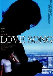 Love Song 2001