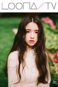 LOONA TV - Season 1 Episode 1 : Episode 1 - HeeJin