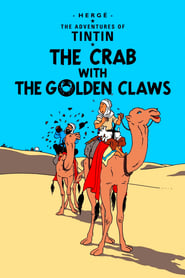 The Crab with the Golden Claws (1991)