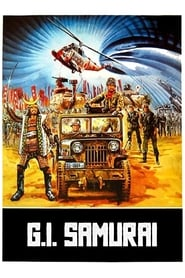 G.I. Samurai (1979)