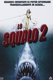 Lo squalo 2 (1978)