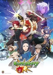 Assistir Monster Strike Online