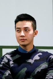 Heo Kyung-hwan