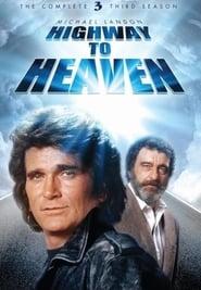 Путь на небеса : Сезон 3