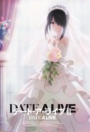 Date a Live saison 01 episode 01