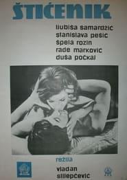 Štićenik 1966