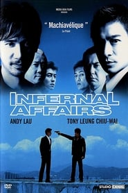 Image Infernal Affairs