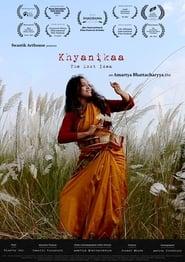 Khyanikaa: The Lost Idea