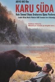 The Heart of the Bear -  - Azwaad Movie Database