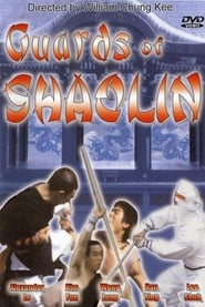 Guards of Shaolin (1984)