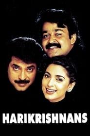 Harikrishnans (1998)
