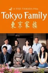 Tokyo Family Poster