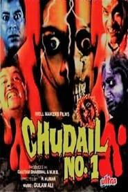 Chudail No. 1 movie