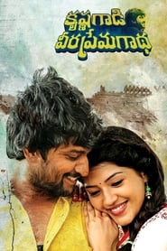 Krishna Gaadi Veera Prema Gaadha 2016 Full Movie Download Hindi Dubbed 720p 200MB
