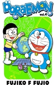 Doraemon - Season 4 : Season 4