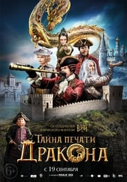 Tajemnica pieczęci smoka / Viy 2: Journey to China (2019)