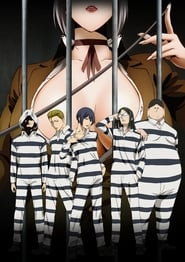 Poster Prison School: Mad Wax 2016