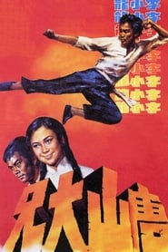 Bruce Lee Kárate a muerte en Bangkok (1971) | Tang shan da xiong | The Big Boss |