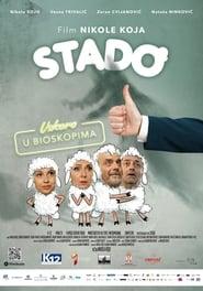 უყურე Stado