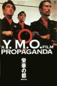 YMO Propaganda (1984)