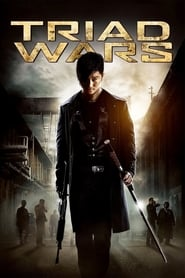 'Triad Wars (2008)