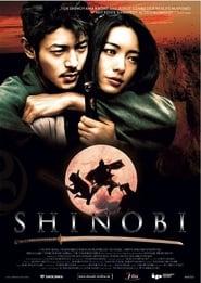 Poster Shinobi: Heart Under Blade 2005