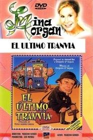 El último tranvía (1990)