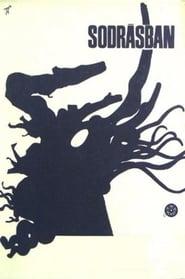 Current (1964)