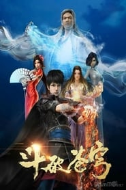 Assistir Doupo Cangqiong Online