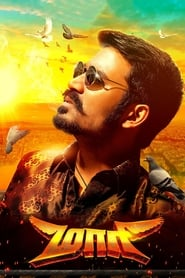 Rowdy Hero – Maari 2015 WebRip South Movie Hindi Dubbed 300mb 480p 1GB 720p 3GB 4GB 1080p