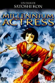 Millennium Actress 2002