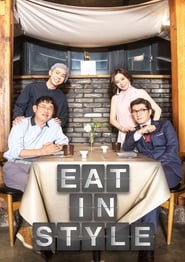 Eat in Style Season 1 Episode 2
