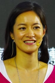 Janet Hsieh
