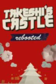 Seriencover von Takeshi's Castle Rebooted (UK)
