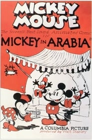 Mickey in Arabia (1932)