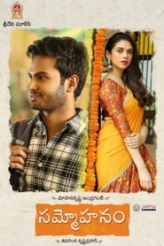 Sammohanam 2018 AMZN WebRip South Movie Hindi Dubbed 400mb 480p 1.2GB 720p 4GB 9GB 1080p