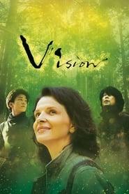 Vision (2018)