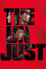 The Unjust (2010) 1080P 720P 420P Full Movie Download