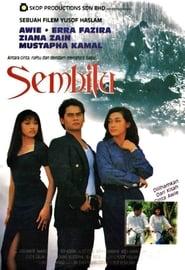 Sembilu (1994)