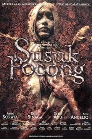 Susuk Pocong (2009)